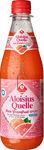 Aloisius Quelle Pink Grapefruit Sport